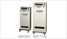 ASD 550 / 1100